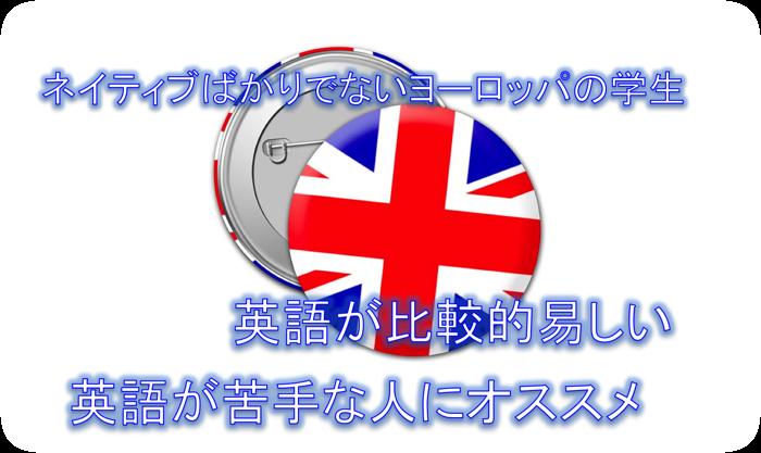 europe english