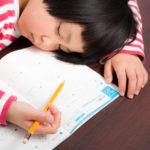 大学院入試で合格するための勉強方法